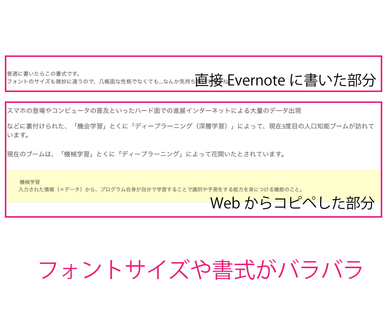 website-evernote-copy-and-paste-1-1