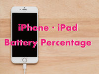 iphone-ipad-battery-percentage