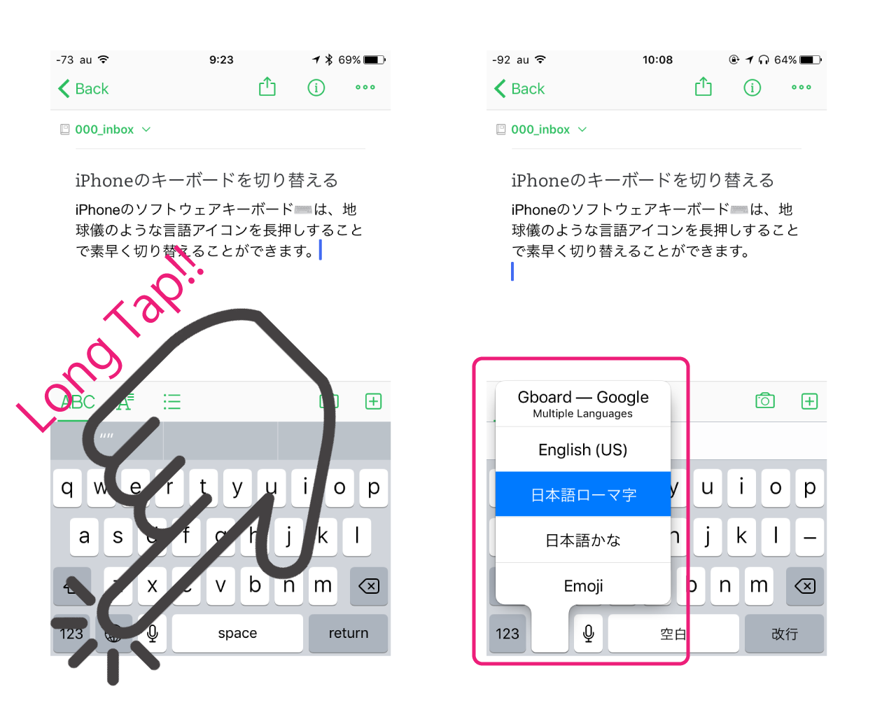 iphone-keyboard-quickly-change-3