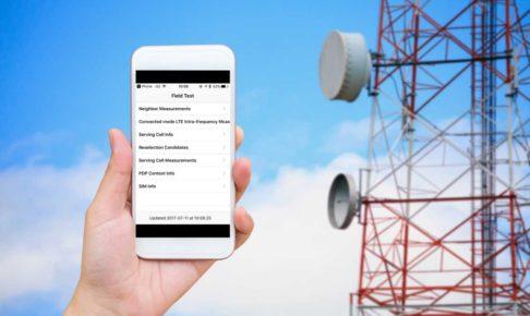 iphone-reception-setting-technic-fieldtest