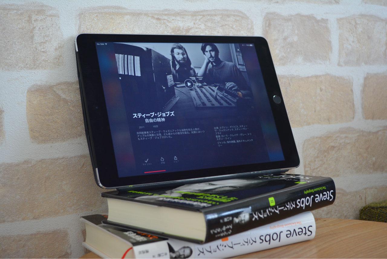 netflix-recommend-content-steve-jobs-jiyuno-seishin-1