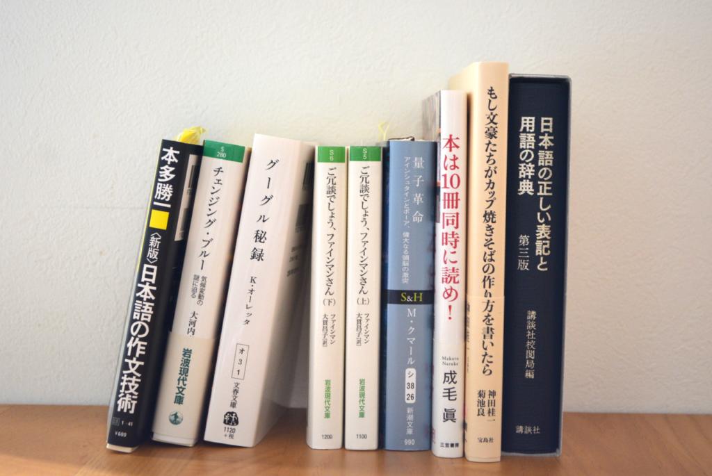bookreview-even-bookshelves-have-rules-naruke-makoto-4