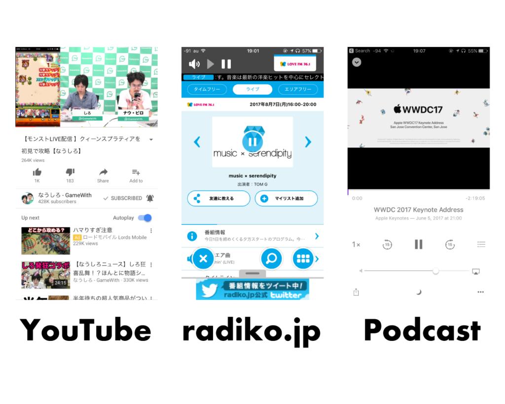 iphone-ipad-ios-timer-alarm-stop-music-4