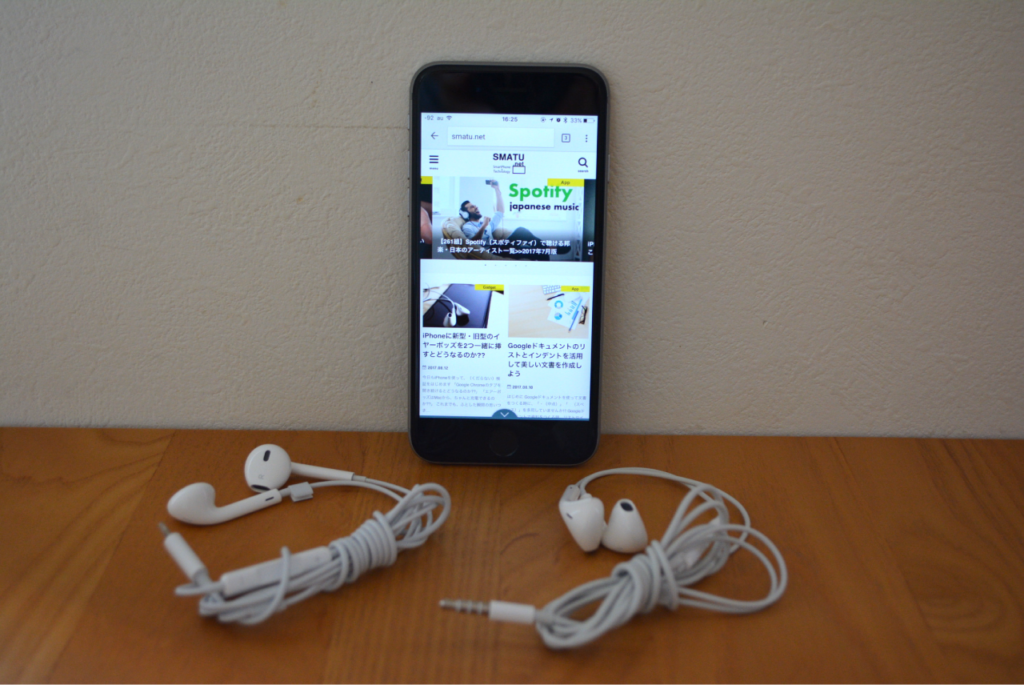 iphone7-7plus-earphones-previous-iphone-can-be-used-1