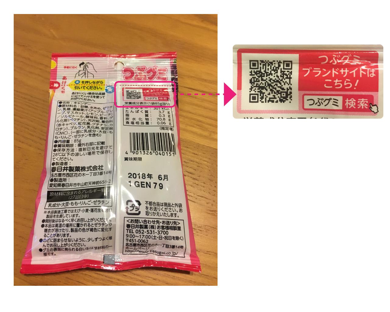 iphone-ipad-ios11-qr-code-camera-loading-2