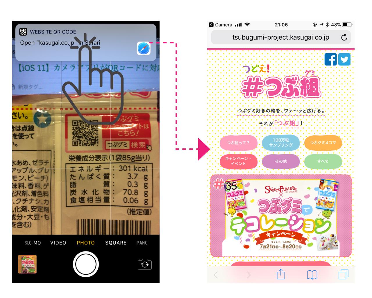 iphone-ipad-ios11-qr-code-camera-loading-3