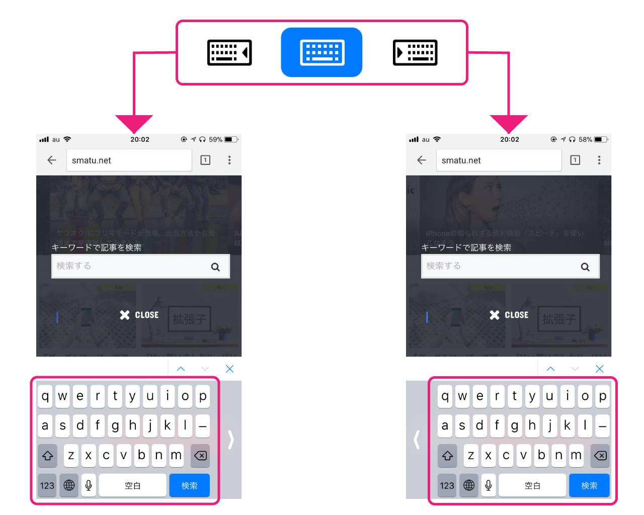 iphone-keyboard-ios11-right-side-left-side-2