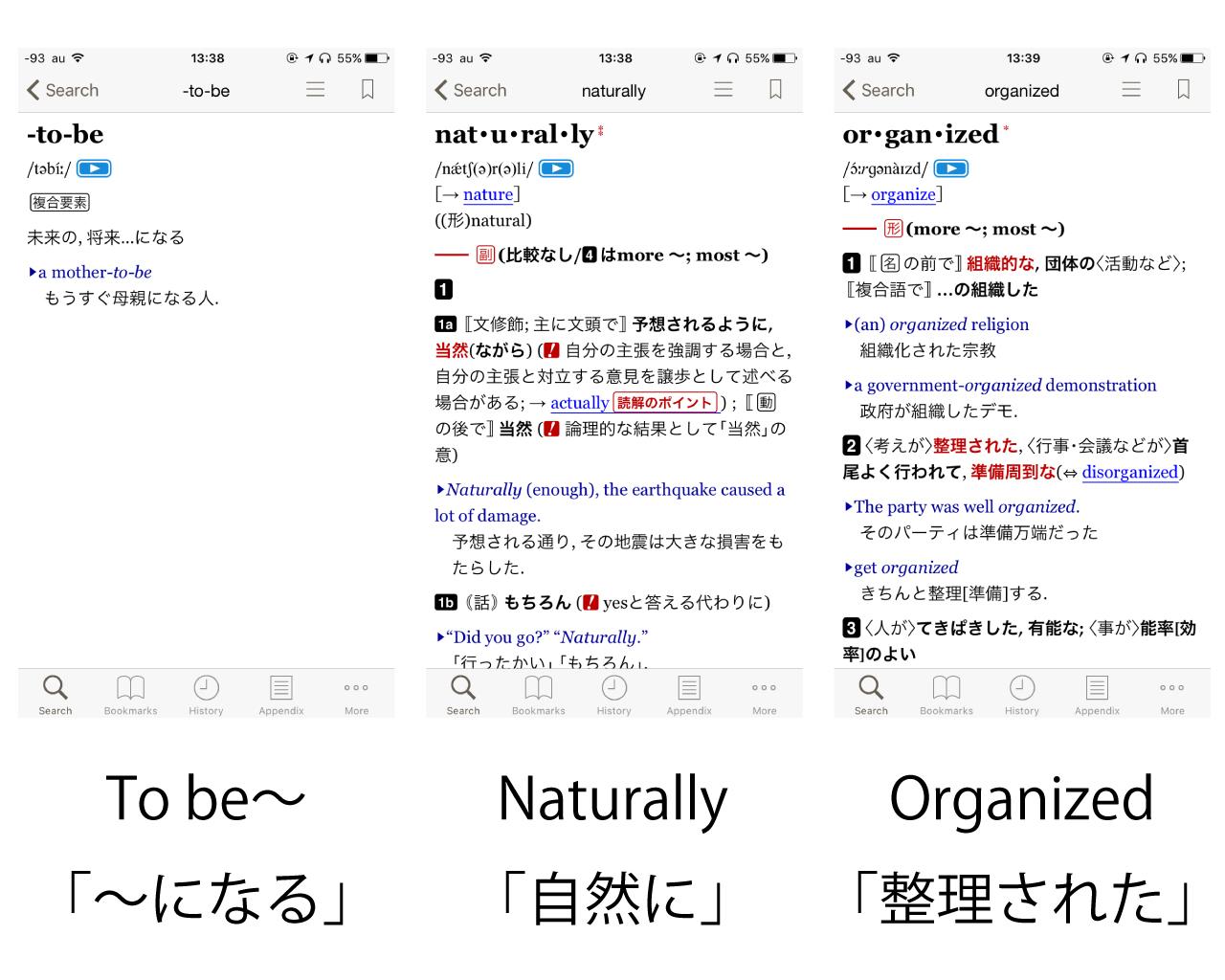 nozbe-origin-of-the-name-be-naturally-organaized-1