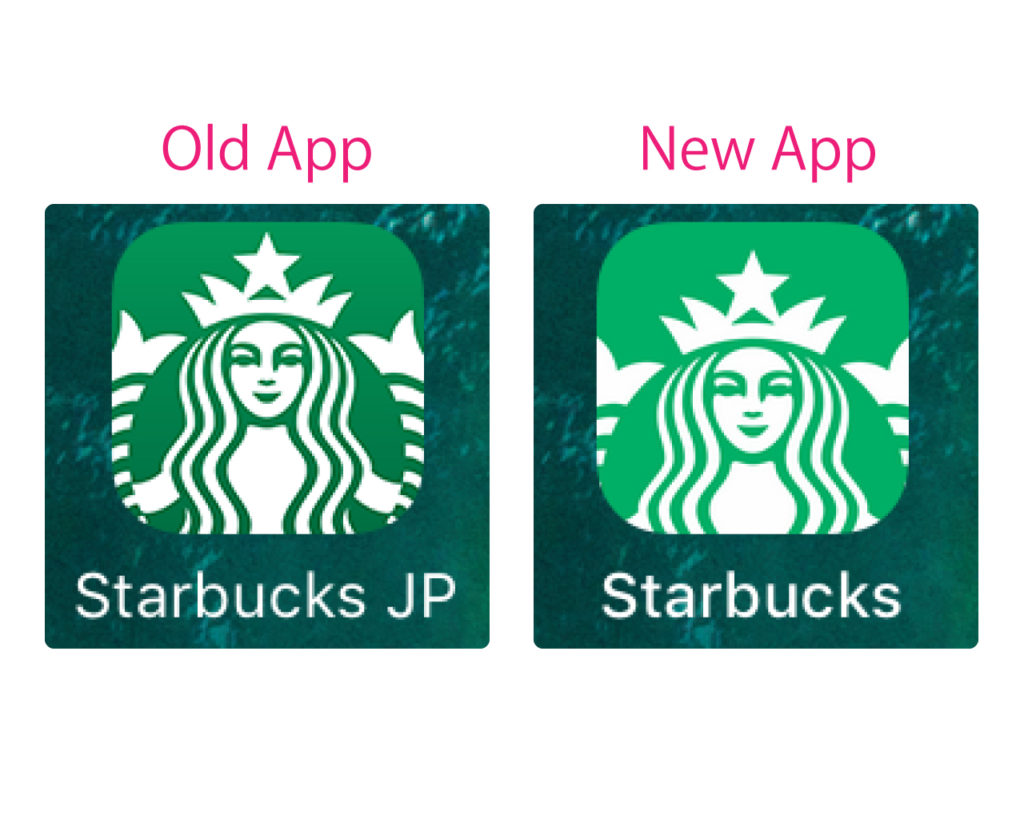 starbucks-new-app-refresh-balance-1