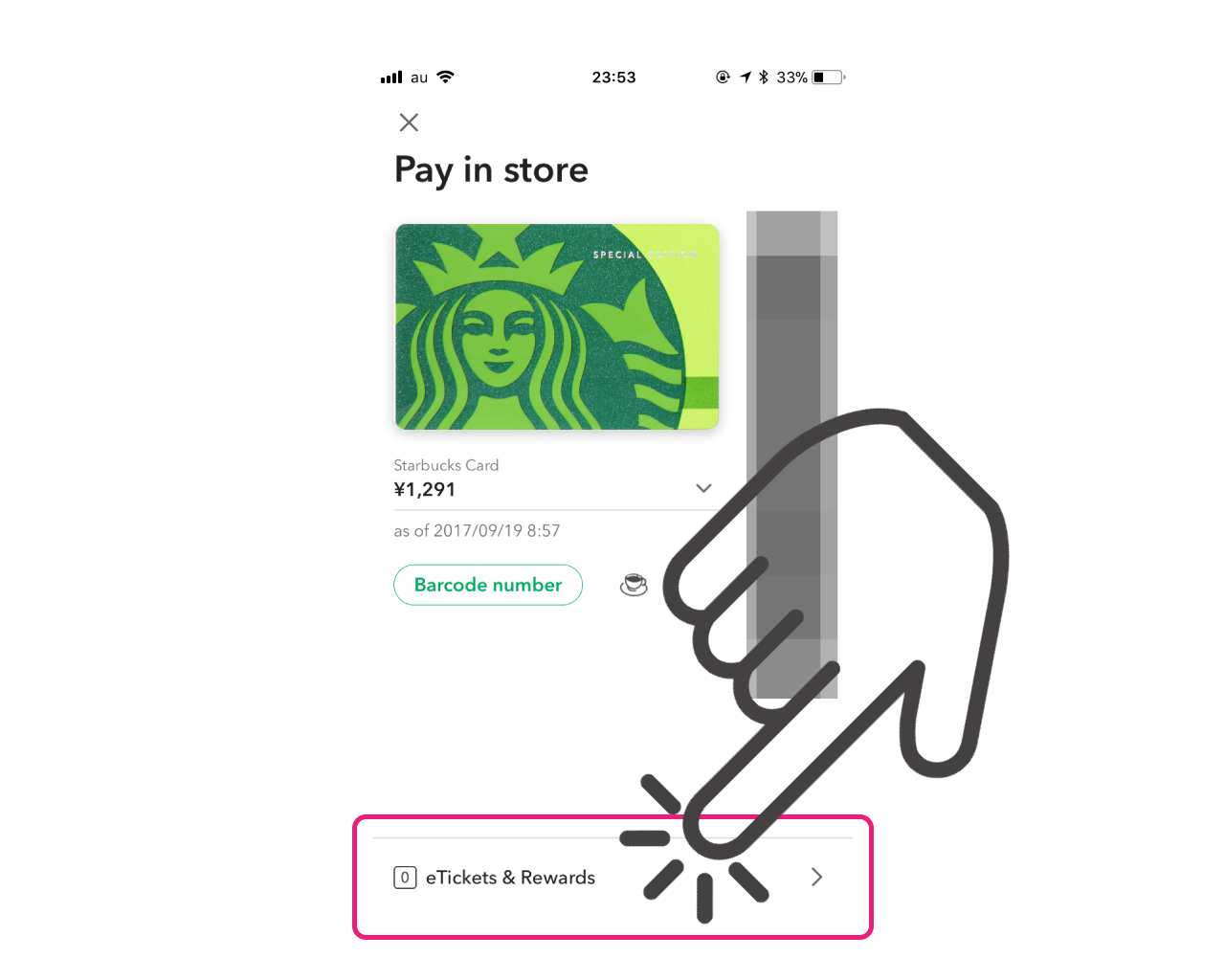 starbucks-rewards-app-point-star-1