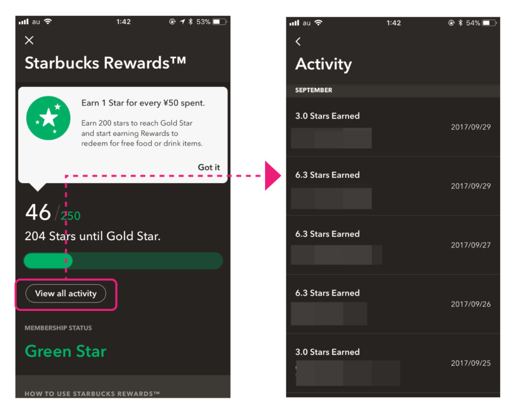 starbucks-rewards-view-all-activity-star-2