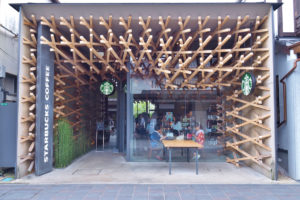 Starbucks coffee shop at Dazaifu Tenmangu in Fukuoka, Japan.
