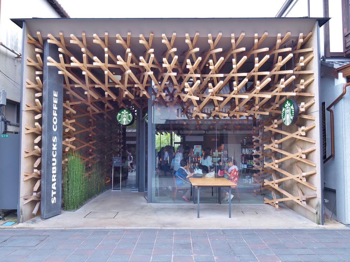 Starbucks coffee shop at Dazaifu Tenmangu in Fukuoka, Japan.