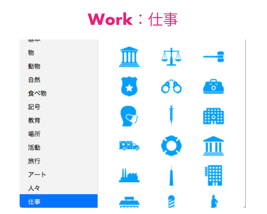 apple-keynote-mac-iphone-ipad-figure-17
