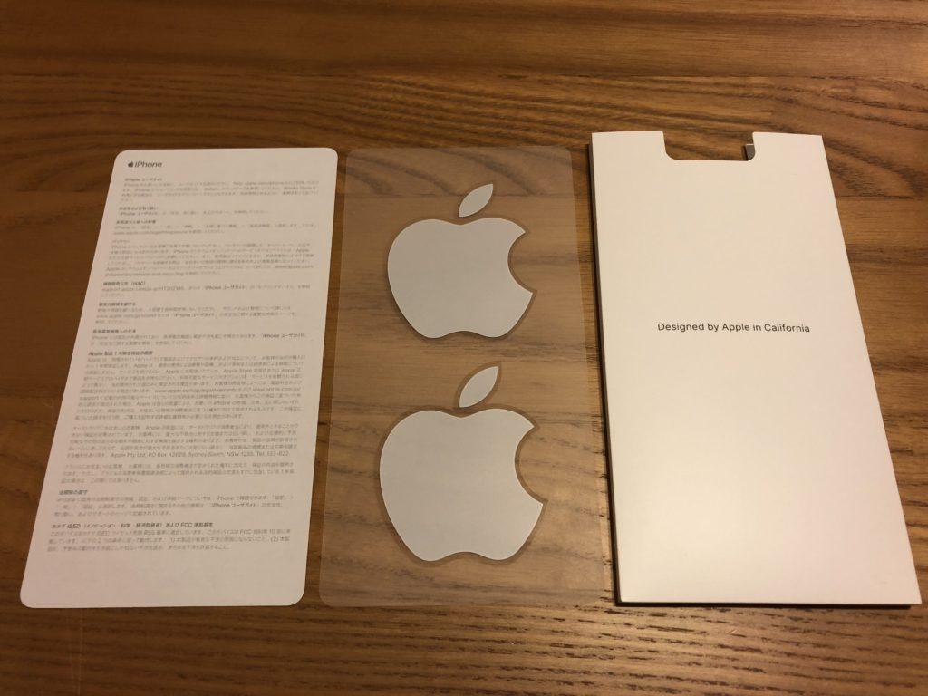 iphone-x-accessory-5