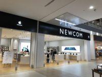 apple-premium-reseller-shop-newcom-okinawa-rycom-aeonmall- 6