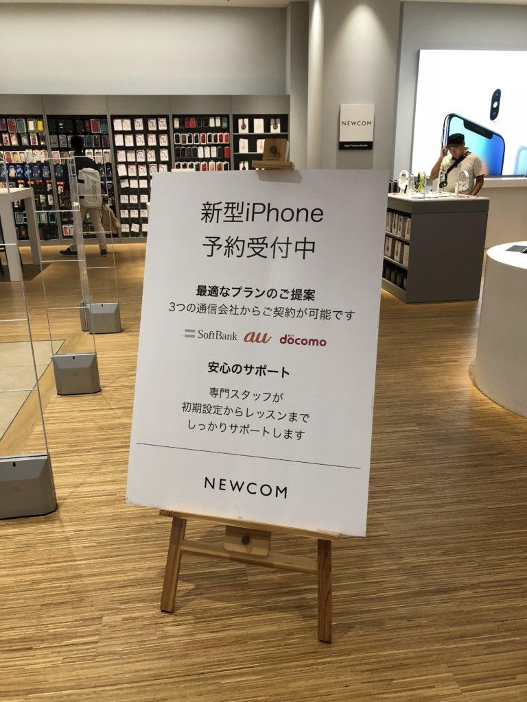 apple-premium-reseller-shop-newcom-okinawa-rycom-aeonmall-9