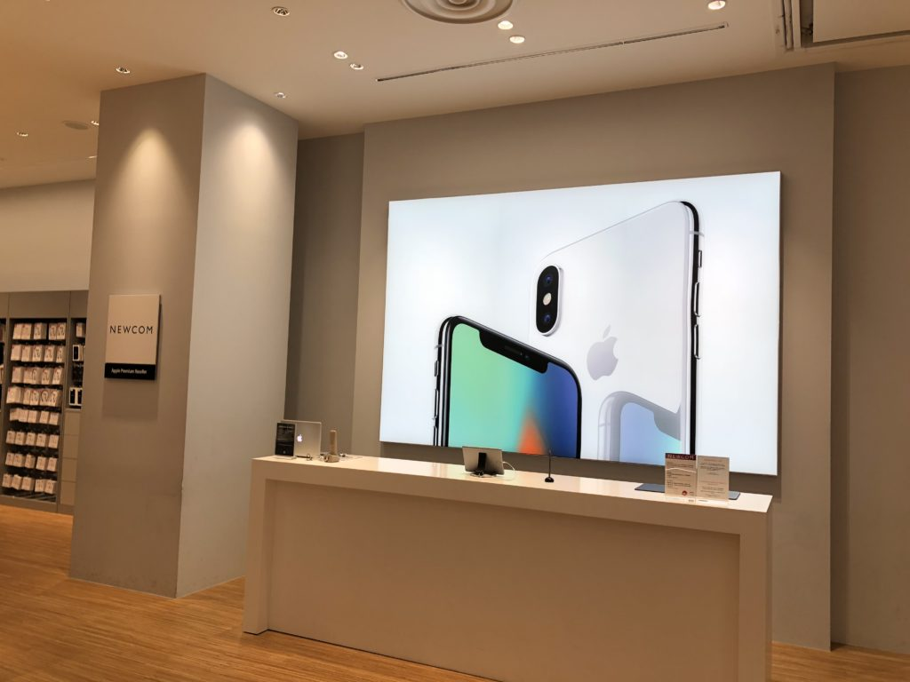 apple-premium-reseller-shop-newcom-okinawa-rycom-aeonmall-8