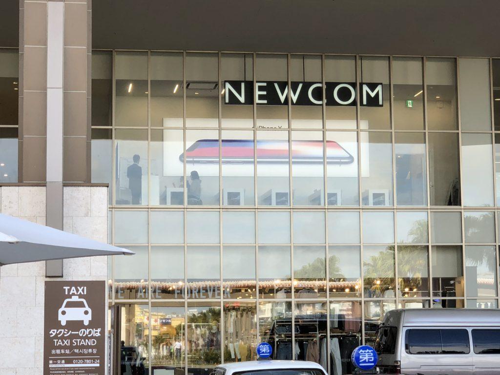 apple-premium-reseller-shop-newcom-okinawa-rycom-aeonmall-5