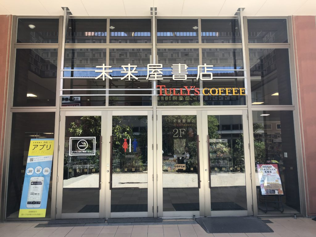 apple-premium-reseller-shop-newcom-okinawa-rycom-aeonmall-25