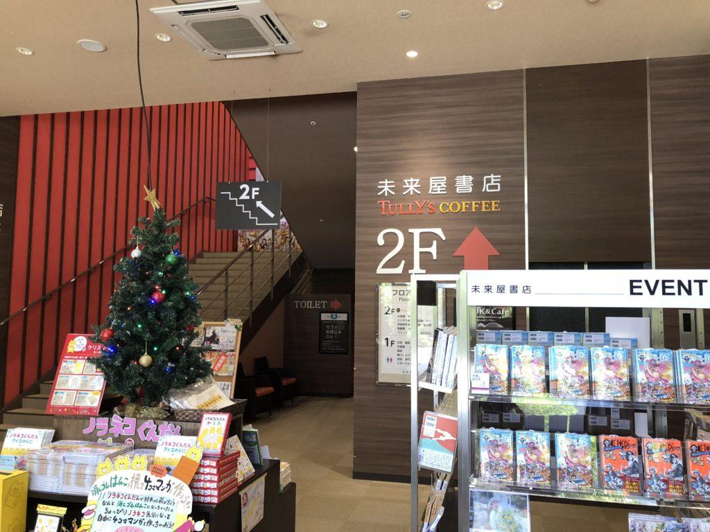 apple-premium-reseller-shop-newcom-okinawa-rycom-aeonmall-26