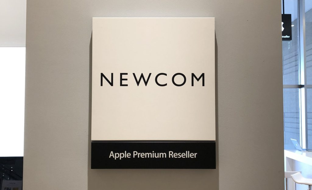 apple-premium-reseller-shop-newcom-okinawa-rycom-aeonmall-1
