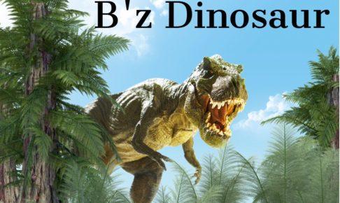 bz-new-album-dinosaur-youtube-start