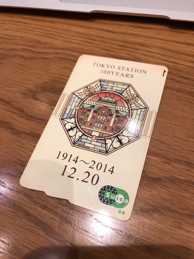 iphone-x-apple-pay-suica-express-transit-card-2