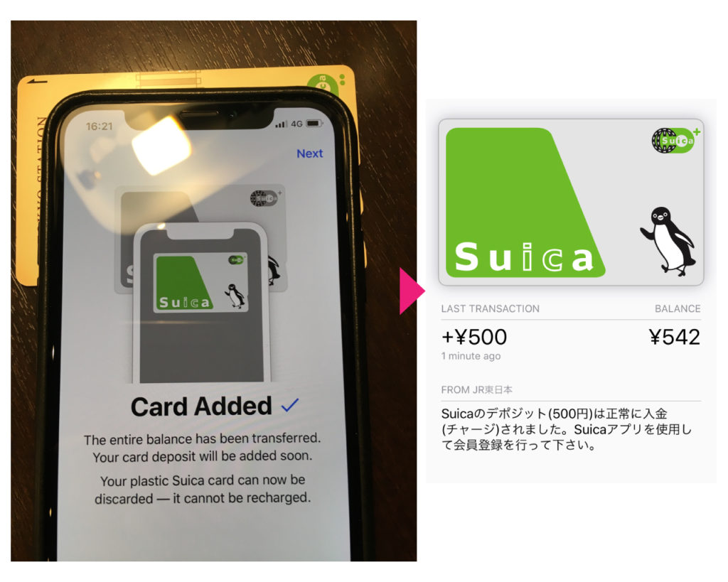 iphone-x-apple-pay-suica-register-2