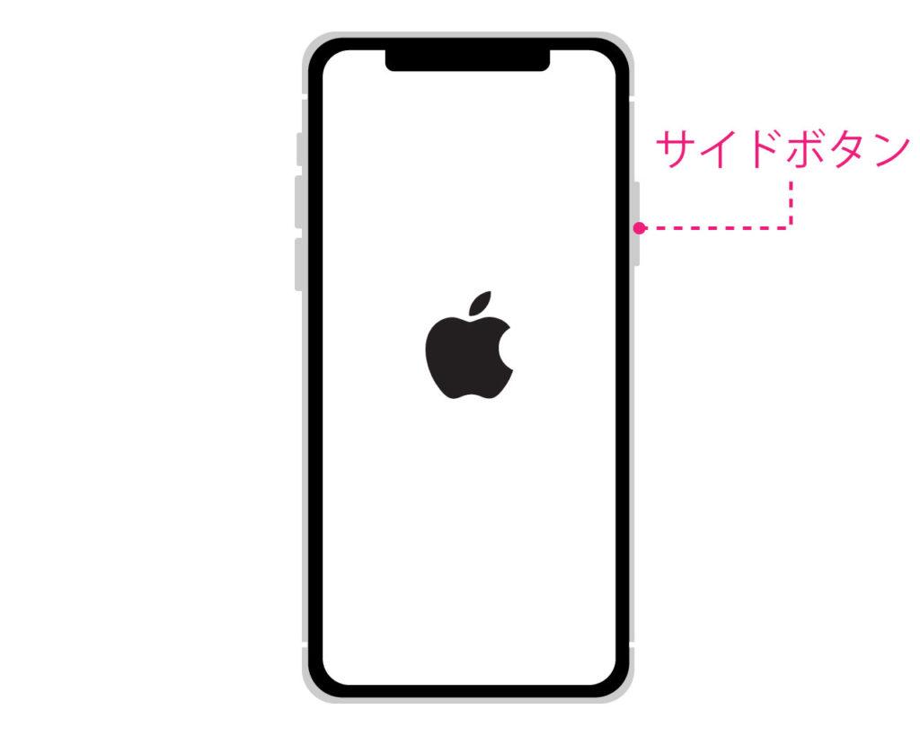 iphone-x-shut-down-reset-ios11-3