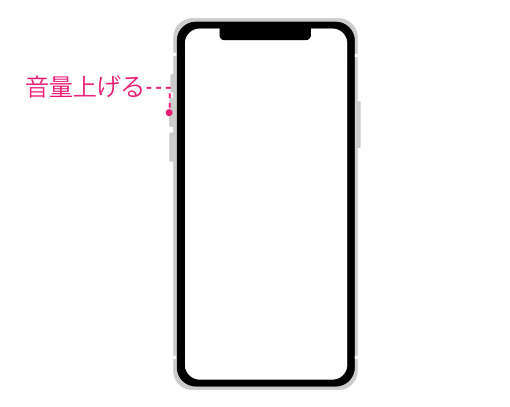 iphone-x-shut-down-reset-ios11-4