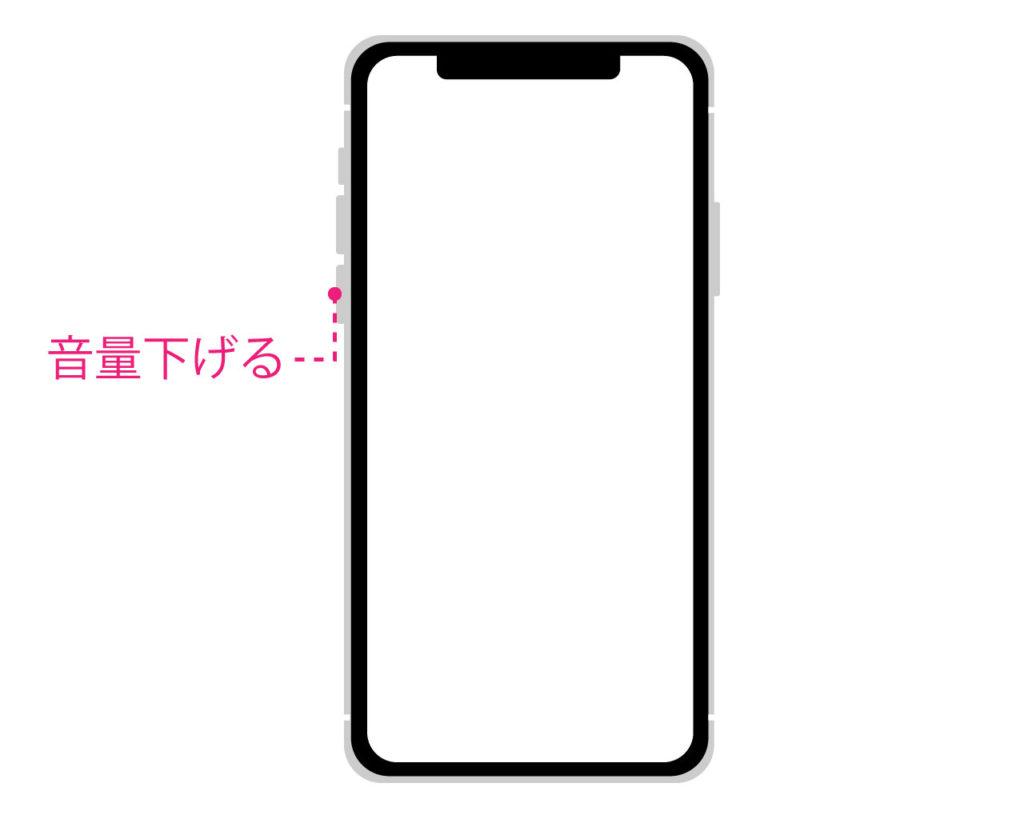 iphone-x-shut-down-reset-ios11-5