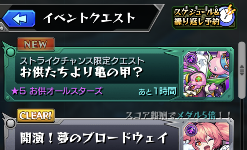 monster-strike-bussanten-aki-no-ichi-in-fukuoka-15