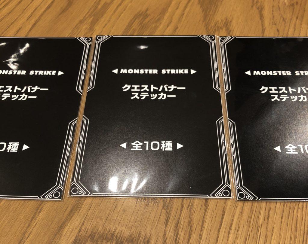 monster-strike-bussanten-aki-no-ichi-in-fukuoka-19
