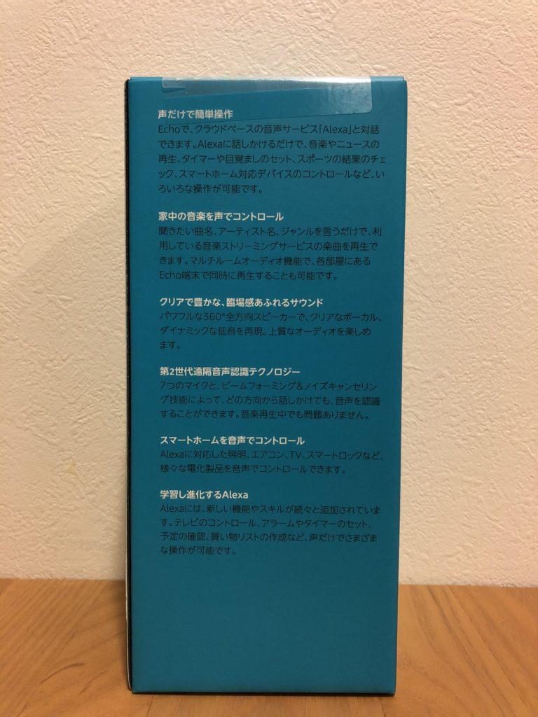 amazon-echo-specs-accessory-4