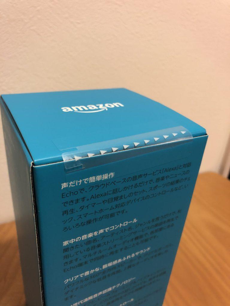 amazon-echo-specs-accessory-6