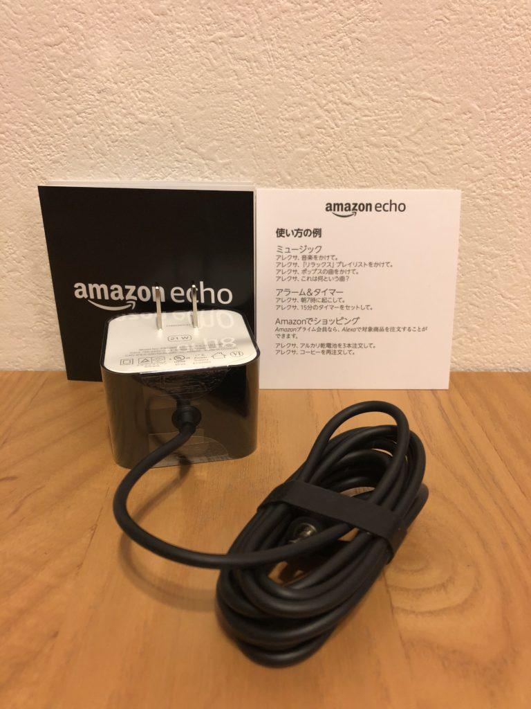 amazon-echo-specs-accessory-16