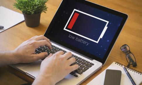 computer desktop low battery