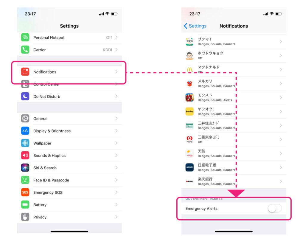 iphone-x-notifications-j-alert-on-off-setting-1