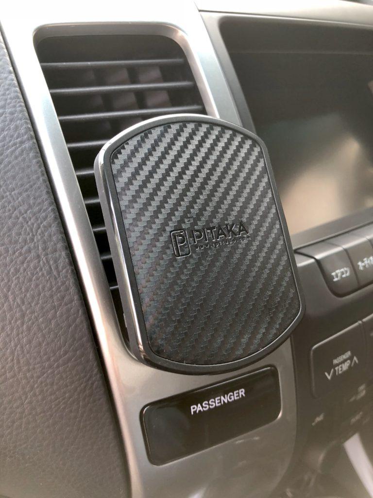 pitaka-magcase-car-mounted-iphone-x-7