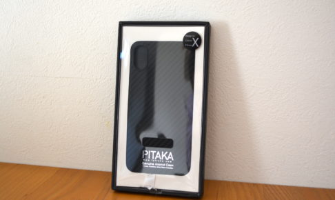 iphone-x-case-pitaka-magcase-1