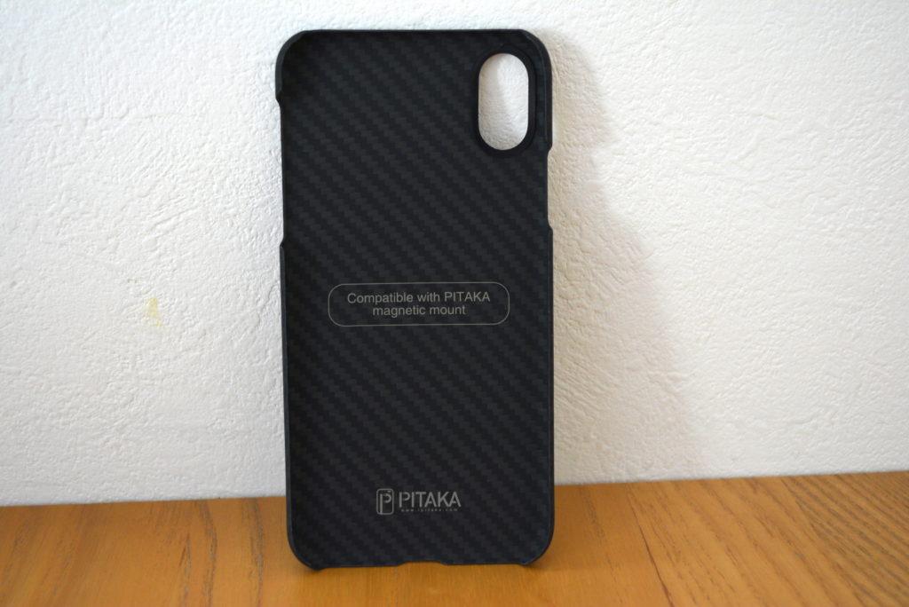 iphone-x-case-pitaka-magcase-14