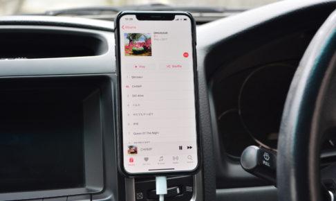 iphone-x-case-pitaka-magcase-16