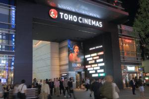 Toho cinemas Shinjuku Tokyo