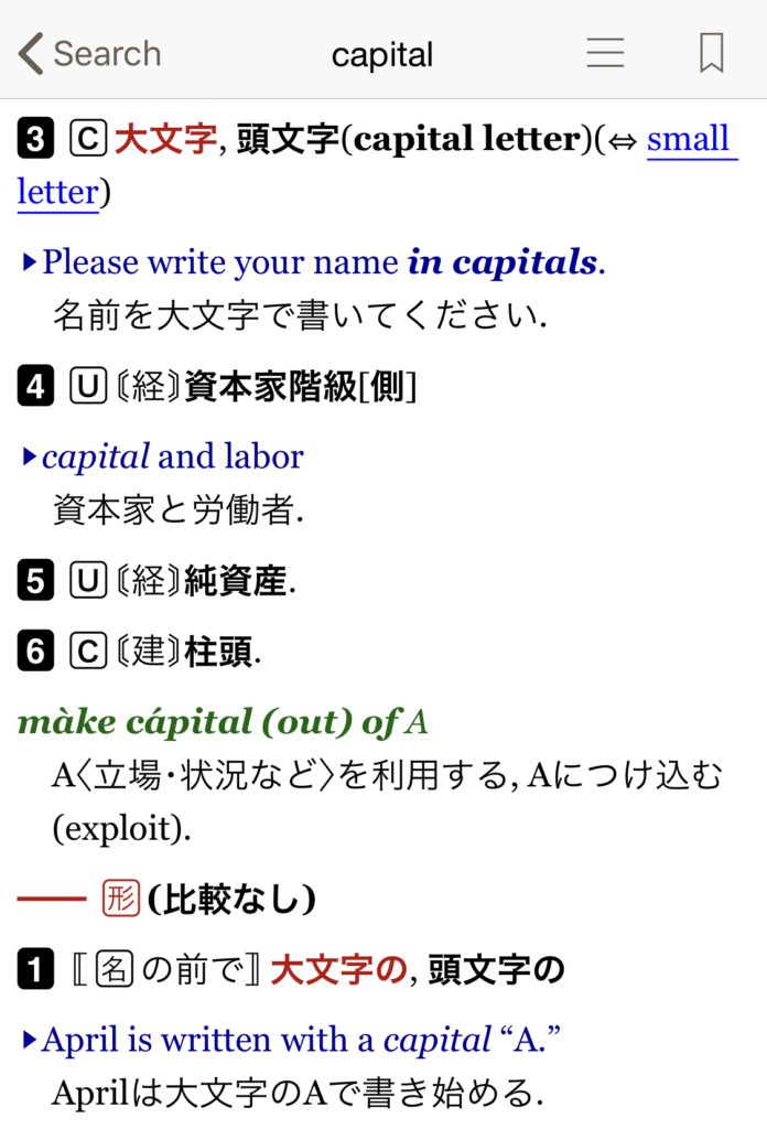 apple-mac-keyboard-modifier-keys-4