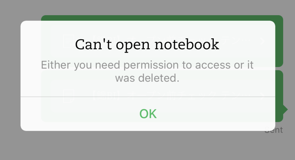 evernote-how-to-account-delete-account-had-been-deactivated-3
