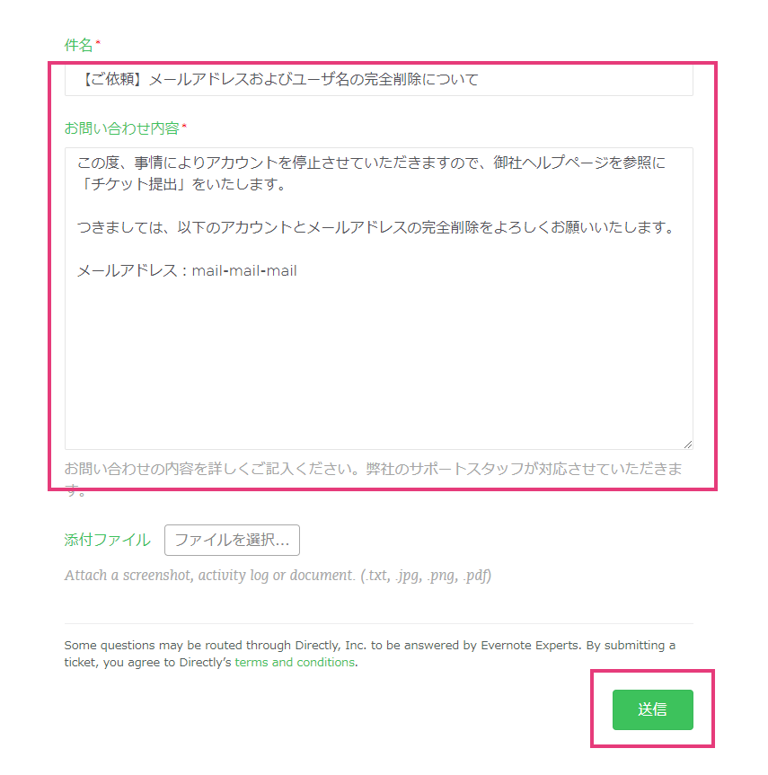 evernote-how-to-account-delete-account-had-been-deactivated-8