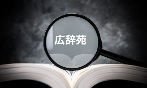 magnifying-glass-on-the-book-picture