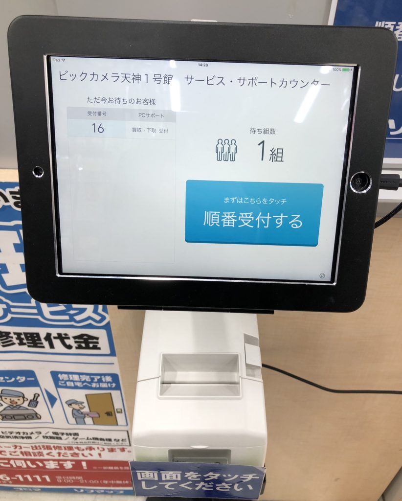 iphone-6s-128gb-au-selling-sofmap-shop-5