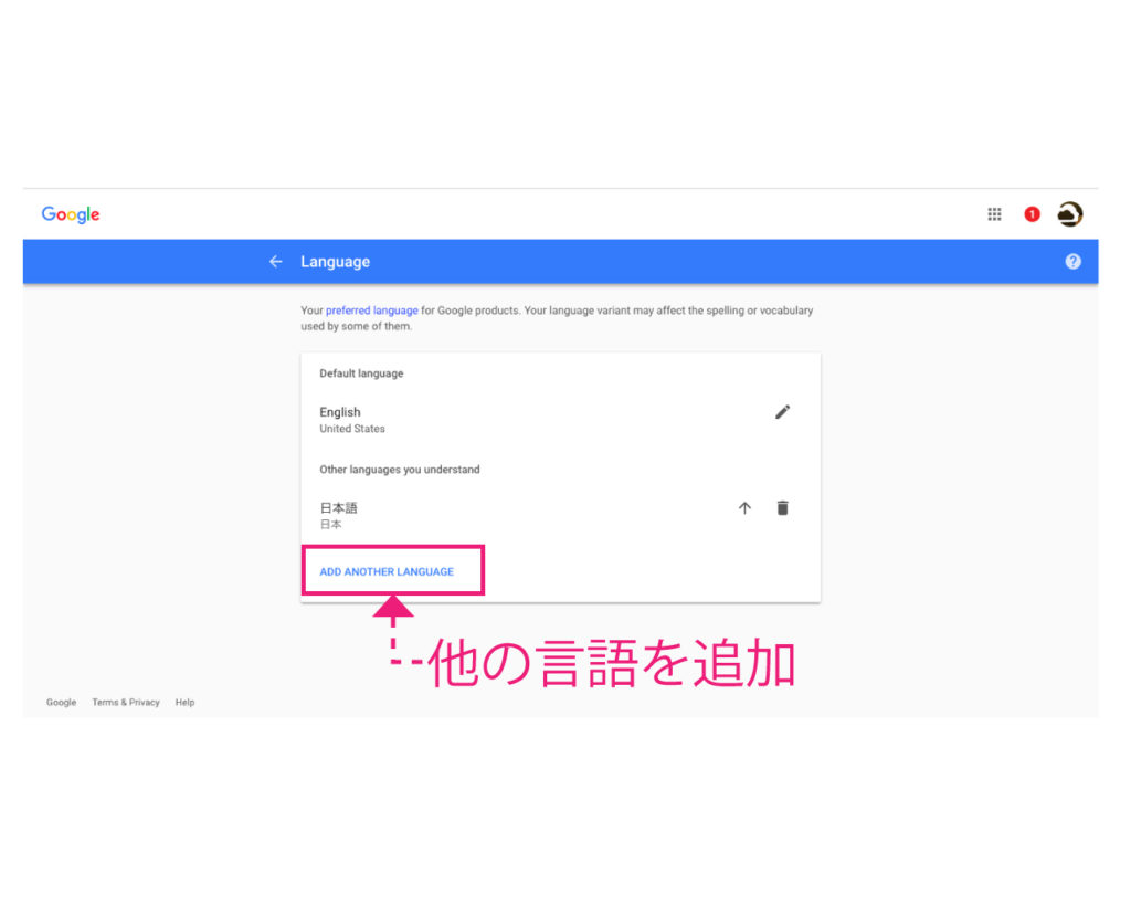 google-account-preferences-language-and-input-tools-6